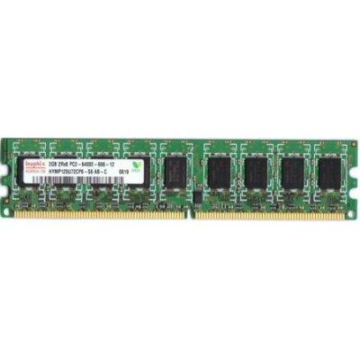 MEM-2900-2GB-NR
